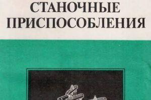 https://777russia.ru/forum/uploads/3322/thumbnail/o4vTUJDOCLpfxnzNqR81.jpg