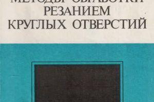 https://777russia.ru/forum/uploads/3322/thumbnail/tmSLhWoGxCqvw2R6Oz8a.jpg