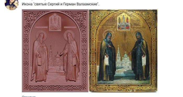 https://777russia.ru/forum/uploads/images/2017/10/43be1d5ab69cfb6237ca6ab1792faa41.jpg