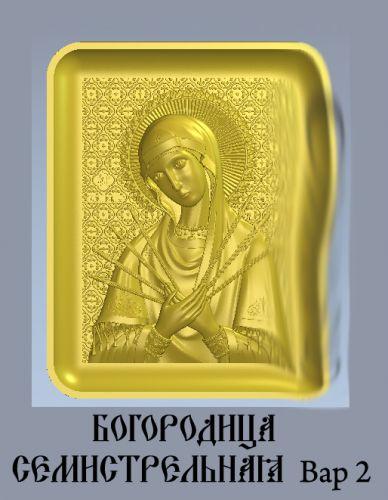 https://777russia.ru/forum/uploads/images/2017/10/60b3a4c5fb80e8f2b13ed356c0cd27fc.jpg