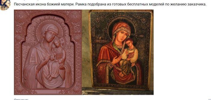 https://777russia.ru/forum/uploads/images/2017/10/fea8604e961eb5acb8edf31e536d74f3.jpg