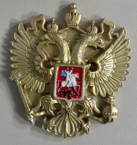 https://777russia.ru/forum/uploads/images/2017/11/8dda2dabddf4034d5a32b4b3b0815e3c.jpg