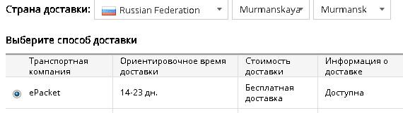 https://777russia.ru/forum/uploads/images/2017/12/180fc138912cda9103f79c7abf83cfc0.jpg