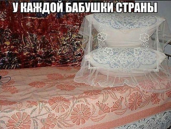 https://777russia.ru/forum/uploads/images/2018/01/8577464a6ae4e3fcd0d8344664e22e2e.jpg