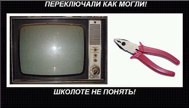 https://777russia.ru/forum/uploads/images/2018/01/b97496b4866013a569eefa2cfa7e0f1e.jpg