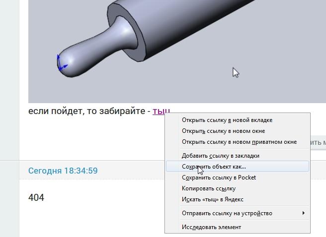 https://777russia.ru/forum/uploads/images/2018/02/86122e681d678dd1aecdfedef39946b2.jpg