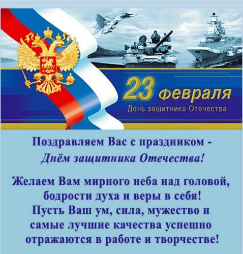 https://777russia.ru/forum/uploads/images/2018/02/95732e6503c773e355a62ef55087c863.jpeg