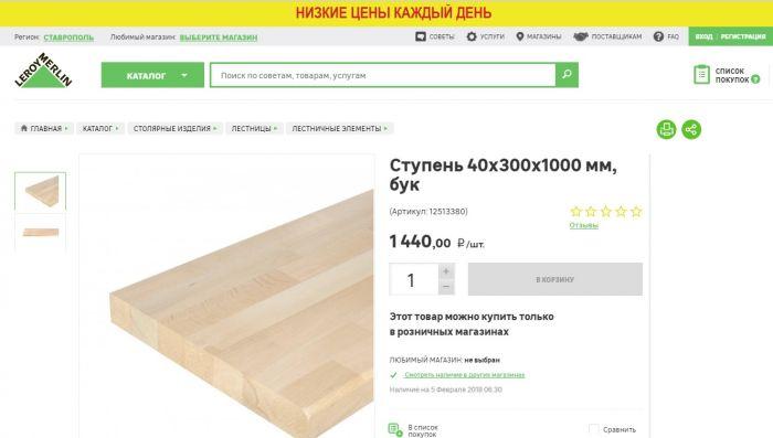 https://777russia.ru/forum/uploads/images/2018/02/f8286efff7af3f83ec59ede3347d4e97.jpg
