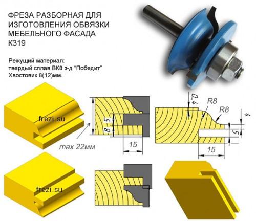 https://777russia.ru/forum/uploads/images/2018/03/07b23fd3e90ecea6136776a3bf2871d6.jpg