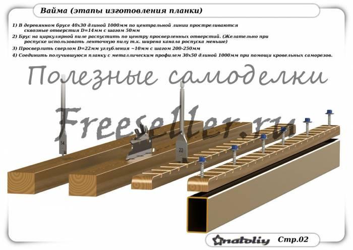 https://777russia.ru/forum/uploads/images/2018/03/4862d58e9d10672579042ec6f0acd290.jpg