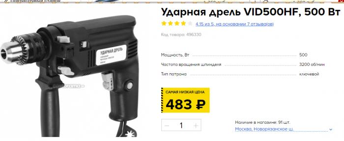 https://777russia.ru/forum/uploads/images/2018/04/06b70cfeb8190ded79d1aabad6da49aa.png