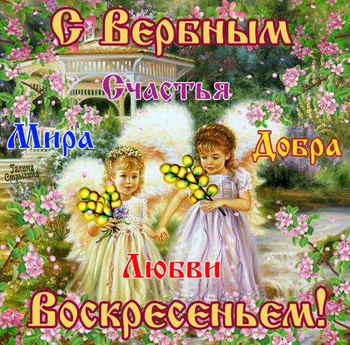 https://777russia.ru/forum/uploads/images/2018/04/1c4c33b70e67ab58763084952ef098cb.jpg