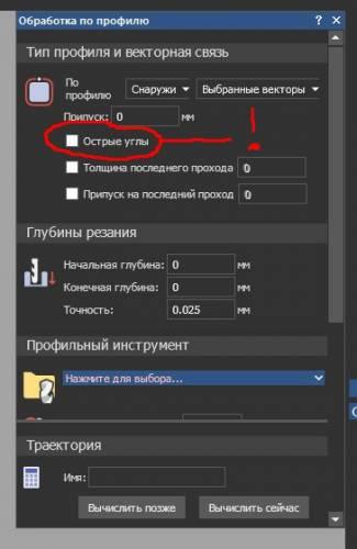 https://777russia.ru/forum/uploads/images/2018/04/24ca1ee9a3821772c82e38168f4d42b4.jpg