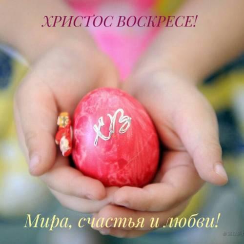 https://777russia.ru/forum/uploads/images/2018/04/8483c71f6c7cf5d87bfd616b7ee980e9.jpg