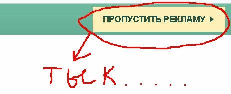 https://777russia.ru/forum/uploads/images/2018/05/a4e8544c8a56a0d3073129c684d4a17c.jpg