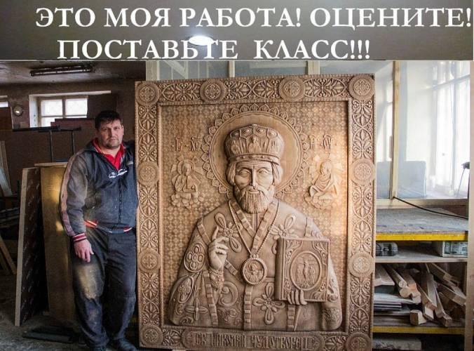 https://777russia.ru/forum/uploads/images/2018/05/ba1920a66885760977443ce96531bc65.jpg