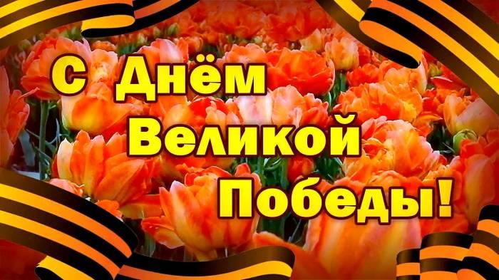 https://777russia.ru/forum/uploads/images/2018/05/d3dd5ae1ff1d2d52badb50813d31e04f.jpg