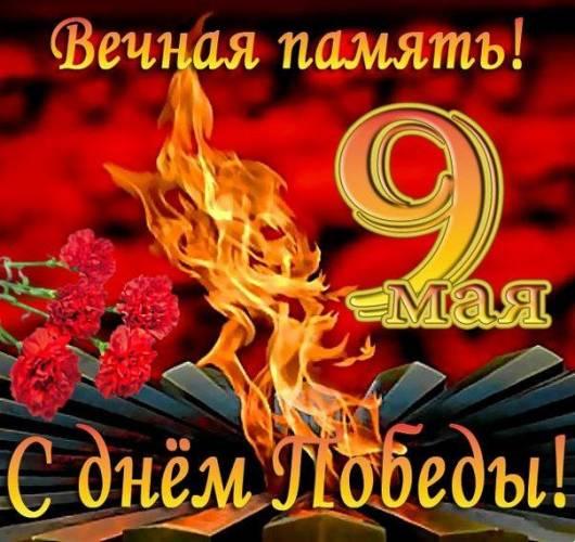 https://777russia.ru/forum/uploads/images/2018/05/e77427e27be1c46cdb45c7e6d403d110.jpg