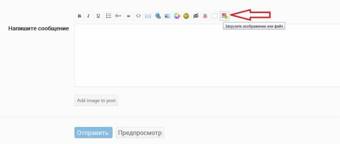 https://777russia.ru/forum/uploads/images/2018/06/2430ff9f8e7faf44674f96e024a4bb1d.jpg