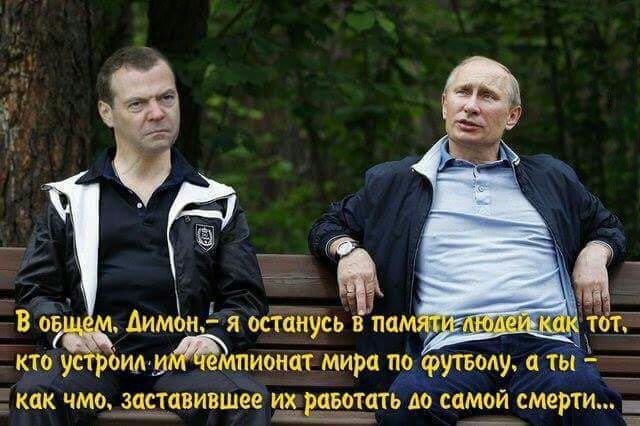 https://777russia.ru/forum/uploads/images/2018/06/5ec264e41651cde7c5c731090fbe03cf.jpg