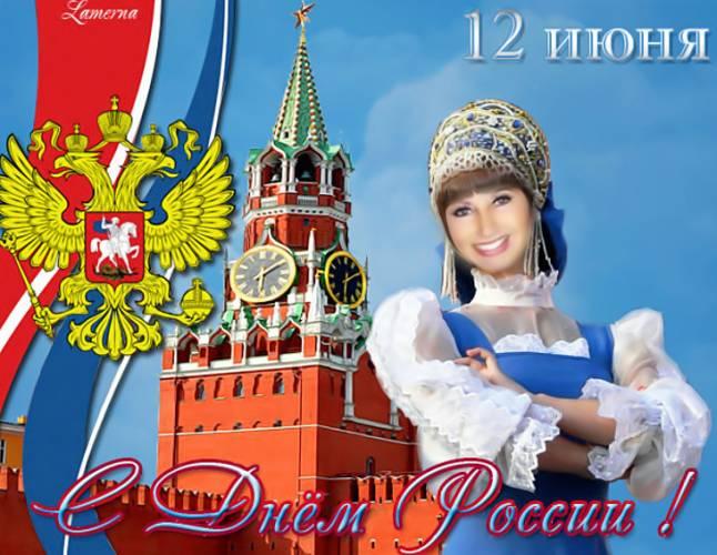 https://777russia.ru/forum/uploads/images/2018/06/5fa6d76aba911687a1ab870cf65acae6.jpg