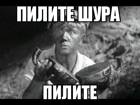https://777russia.ru/forum/uploads/images/2018/08/32dcff490e33d215236ddf0c3917875c.jpg
