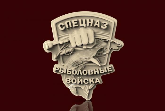 https://777russia.ru/forum/uploads/images/2018/09/26c82b544e8bc5145db2cddd58113a76.jpg