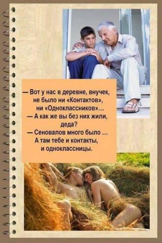 https://777russia.ru/forum/uploads/images/2018/09/cf8906367460af815b4a2c197efc05c6.jpg