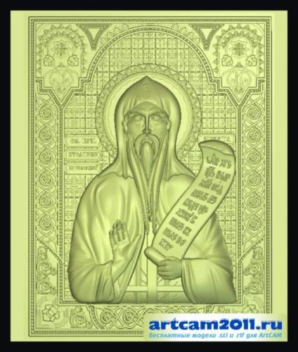 https://777russia.ru/forum/uploads/images/2018/12/18bd85768a3489846e2247da1ed8a8de.jpg