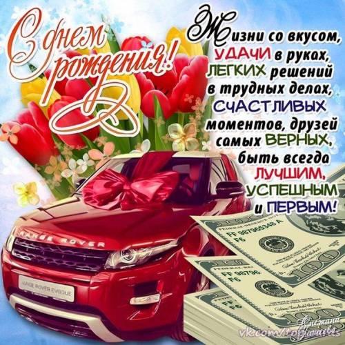 https://777russia.ru/forum/uploads/images/2019/01/e3cb15a71e1d2677cc75005454aa3fe8.jpg