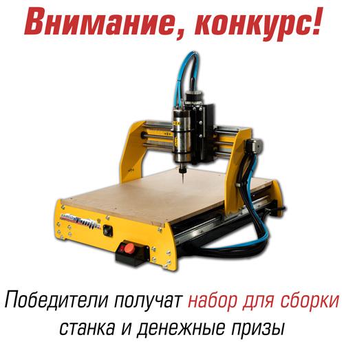 https://777russia.ru/forum/uploads/images/2019/03/310fbf561f0677782d58b75cd45a78d9.jpg