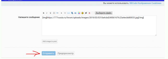 https://777russia.ru/forum/uploads/images/2019/03/f29cd2bc453229eb7ff0ac44c45132ec.png