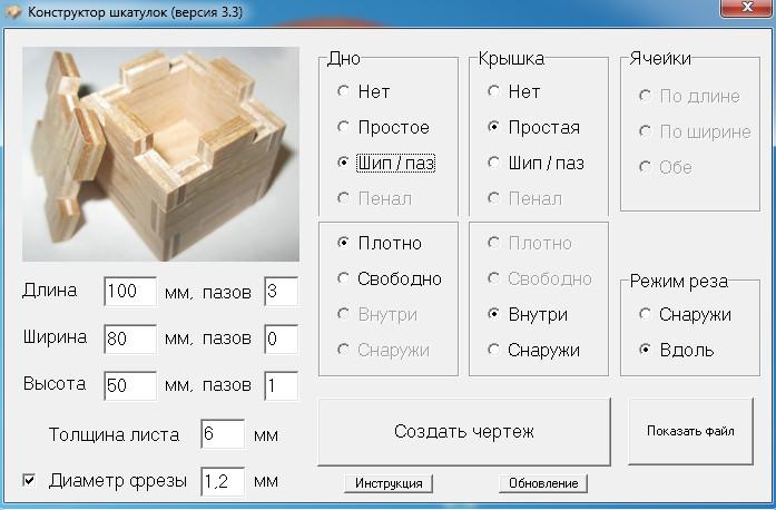 https://777russia.ru/forum/uploads/images/2019/05/c93c58b76cac1bfd1fe81b8b0428f794.jpg