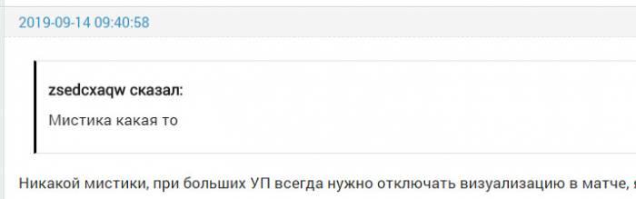 https://777russia.ru/forum/uploads/images/2019/10/5f6bfe5b381a6f60f829d7aa32be33f7.jpg