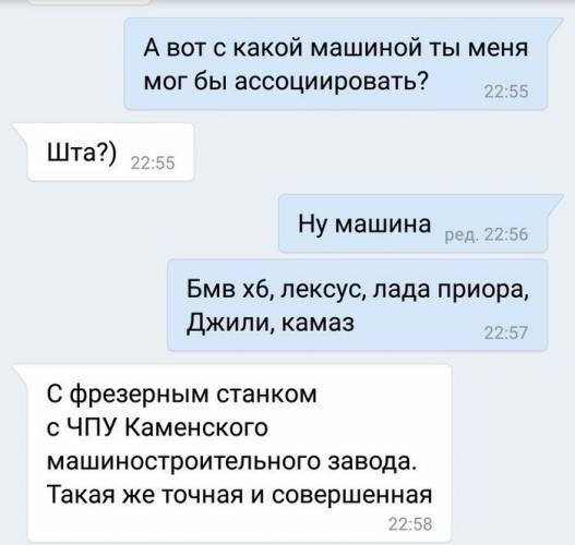 https://777russia.ru/forum/uploads/images/2019/11/bb3d6c6b8d8b717e4347cc546ddbce1a.jpg