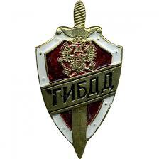 https://777russia.ru/forum/uploads/images/2020/01/7a56b1755695e7a656c067de66a7b8eb.jpg