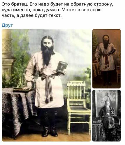 https://777russia.ru/forum/uploads/images/2020/03/a41ec119faf0926e5d4c2bca39d2c338.jpeg