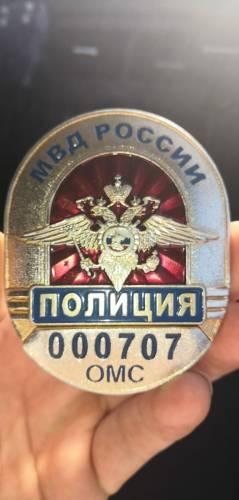https://777russia.ru/forum/uploads/images/2020/07/363f0e0ed5f59cac63339e2527d6d767.jpg