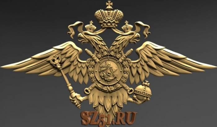 https://777russia.ru/forum/uploads/images/2020/07/f0b76bb6b3c27bbe3e2a89b798d26c1a.jpg