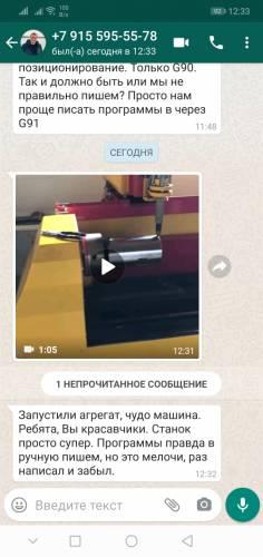 https://777russia.ru/forum/uploads/images/2020/08/9265d1ef13802523e0f531fb19afaaf2.jpeg