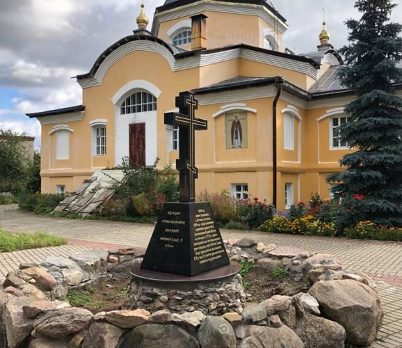 https://777russia.ru/forum/uploads/images/2020/09/6df263f22a0203964cf539ae4f901b36.jpg