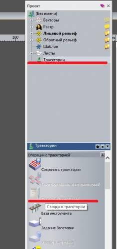 https://777russia.ru/forum/uploads/images/2020/12/8dbe007e5b5baa6711dcf8faa5e0c656.jpg