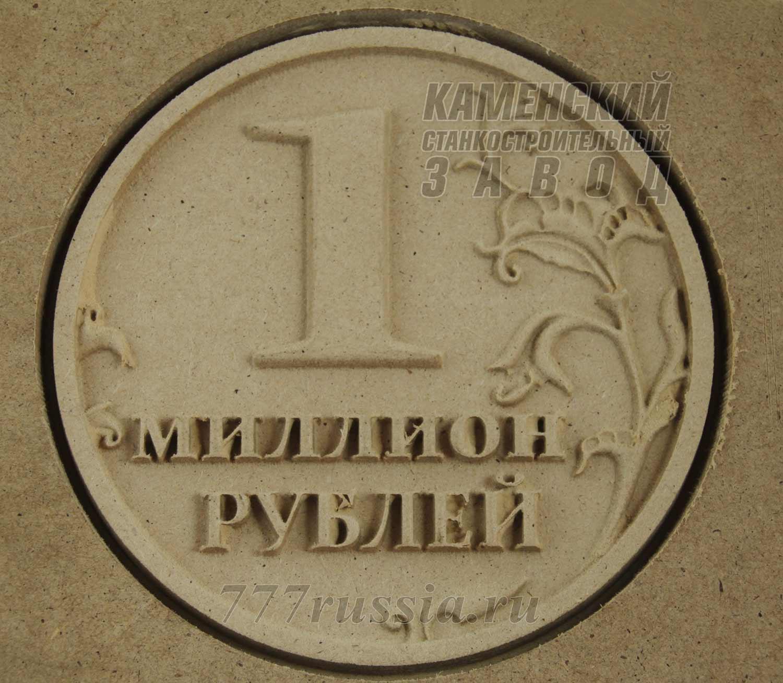 https://777russia.ru/wp-content/uploads/04-proizvodstvo-suvenirov.jpg